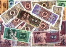 Bakgrund av gammala kinesiska pengarräkningar Arkivfoton