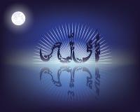 Bakgrund för abstrakt begrepp för illustration för ALLAH kalligrafivektor Royaltyfria Foton