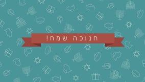 Bakgrund för animering för design för Chanukkahferielägenhet med traditionella symboler och hebréisk text stock video