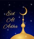 Bakgrund för begrepp för adha för islameidal, realistisk stil royaltyfri illustrationer