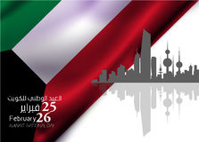 Bakgrund för beröm Kuwait för nationell dag stock illustrationer