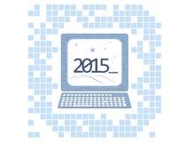Bakgrund 2015 för nytt år vektor illustrationer