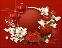 Bakgrund för nytt år för mellanrum kinesisk royaltyfri illustrationer