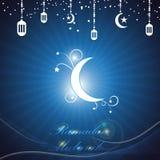 Bakgrund för plats för vektorramadan mubarak natt stock illustrationer