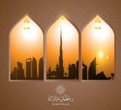 Bakgrund för Ramadan Kareem härlig hälsningkort med arabisk kalligrafi som betyder Ramadan mubarak royaltyfri illustrationer