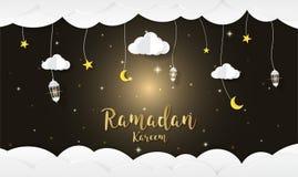 Bakgrund för Ramadankareemtecknad film, festivaldesignbegrepp royaltyfri bild