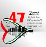 Bakgrund Förenade Arabemiraten för nationell dag stock illustrationer