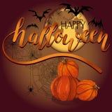 bakgrund lyckliga halloween Arkivfoton