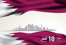 Bakgrund på berömmen för nationell dag för tillfälle den qatariska royaltyfri illustrationer