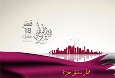 Bakgrund på berömmen för nationell dag för tillfälle den qatariska stock illustrationer