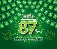 Bakgrund Saudiarabien 87th för nationell dag med Garland Flags vektor illustrationer