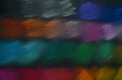 Bakgrunden är mångfärgad Sandpapper som är pastellfärgad royaltyfri illustrationer