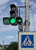 bakgrundsillustrationen isolerade ljus white för trafikvariantsvektor Fotografering för Bildbyråer