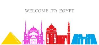 bakgrundskantlandet detailed white för form för region för egypt flaggor symboler isolerad set Isolerad Egypten arkitektur på vit royaltyfri illustrationer