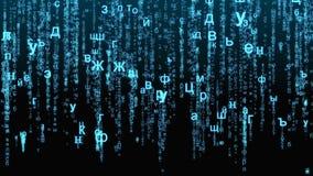 Bakgrundsmatriserna av bokstäver Matris av det ryska alfabetet royaltyfri illustrationer