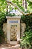 Bakhchisarai喷泉的拷贝在植物的Nikitsky的 库存图片