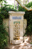 Bakhchisarai喷泉的拷贝在植物的Nikitsky的 图库摄影
