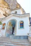 bakhchisarai在uspenskiy附近的克里米亚修道院 库存图片