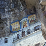 Bakhchisarai-old rock Uspensky  monastery Royalty Free Stock Images