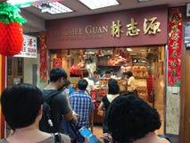 Bakkwa Lim Chee Guan espasmódico chinês Imagens de Stock Royalty Free