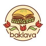 Baklava du Moyen-Orient de dessert Photographie stock libre de droits