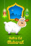 Bakra Id Mubarak Royalty Free Stock Photography