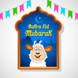 Bakra Id Mubarak Royalty Free Stock Photo