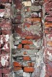 Bakstenen muur - 1 Royalty-vrije Stock Afbeeldingen
