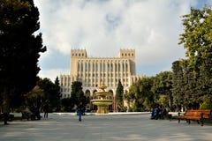 Baku Academy av vetenskaper, i Azerbajdzjan huvudstad royaltyfri fotografi
