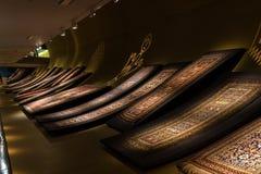 Baku Azerbaijan February 20, 2019: Museo de la alfombra de Azerbaijan en Baku foto de archivo libre de regalías