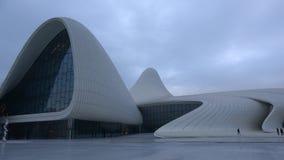 Heydar Aliyev center close-up on a january evening. Baku, Azerbaijan. BAKU, AZERBAIJAN - JANUARY 05, 2018: Heydar Aliyev center close-up on a cloudy january stock video footage