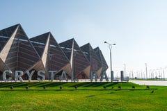Baku bay embankment. Crystal Hall building Royalty Free Stock Image