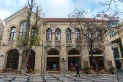 Baku Book House Immagini Stock
