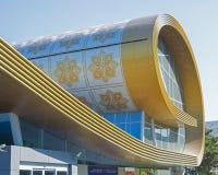 Baku Carpet Museum Lizenzfreies Stockbild