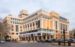 Baku City De bouw van de Nizamibioskoop Royalty-vrije Stock Afbeelding