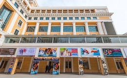 Baku city. Nizami cinema building Royalty Free Stock Images
