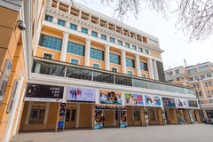 Baku city. Nizami cinema building Royalty Free Stock Image