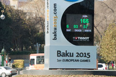 Baku - DECEMBER 28, 2014: 2015 European Games Stock Image