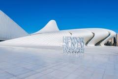 BAKU- DECEMBER 27: Heydar Aliyev Center on Stock Photo