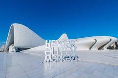 BAKU- DECEMBER 27: Heydar Aliyev Center on Royalty Free Stock Photos
