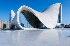 BAKU- DECEMBER 27: Heydar Aliyev Center on Royalty Free Stock Photography