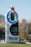 Baku - 28. Dezember 2014: 2015 europäische Spiele Lizenzfreie Stockfotos