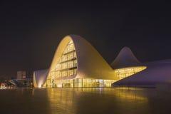 Baku, die kulturelle Mitte von Heydar Aliyev Lizenzfreies Stockbild