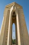 Baku el monumento eterno de la llama imagen de archivo libre de regalías