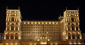 Baku Government, Azerbaijan Stock Photography