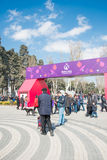 Baku - MARCH 21, 2015: 2015 European Games posters Royalty Free Stock Photo