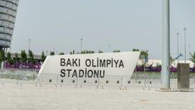 BAKU - MAY 10, 2015: Baku Olympic Stadium on May Stock Image