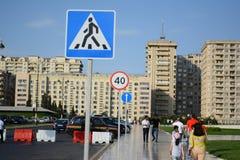 Baku miasta samochodów stara fotografia zdjęcia royalty free