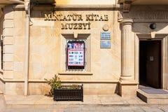Baku Museum Miniature Books royalty free stock photography