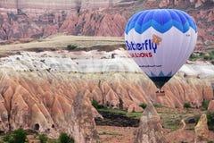 Balão do vale Imagem de Stock Royalty Free